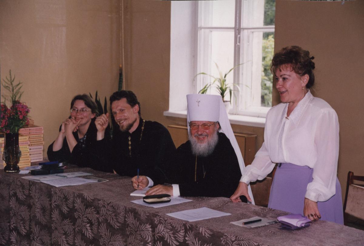 В православной гимназии в Смоленске. 1990-е гг.