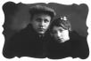 Михаил Васильевич и Раиса Владимировна Гундяевы. 1938 г.