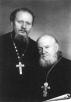 Священник Василий Гундяев и протоиерей Михаил Гундяев. 1960-е гг.
