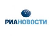 В Москве пройдет пресс-конференция «Русская Православная Церковь: служение в стремительно меняющемся мире»