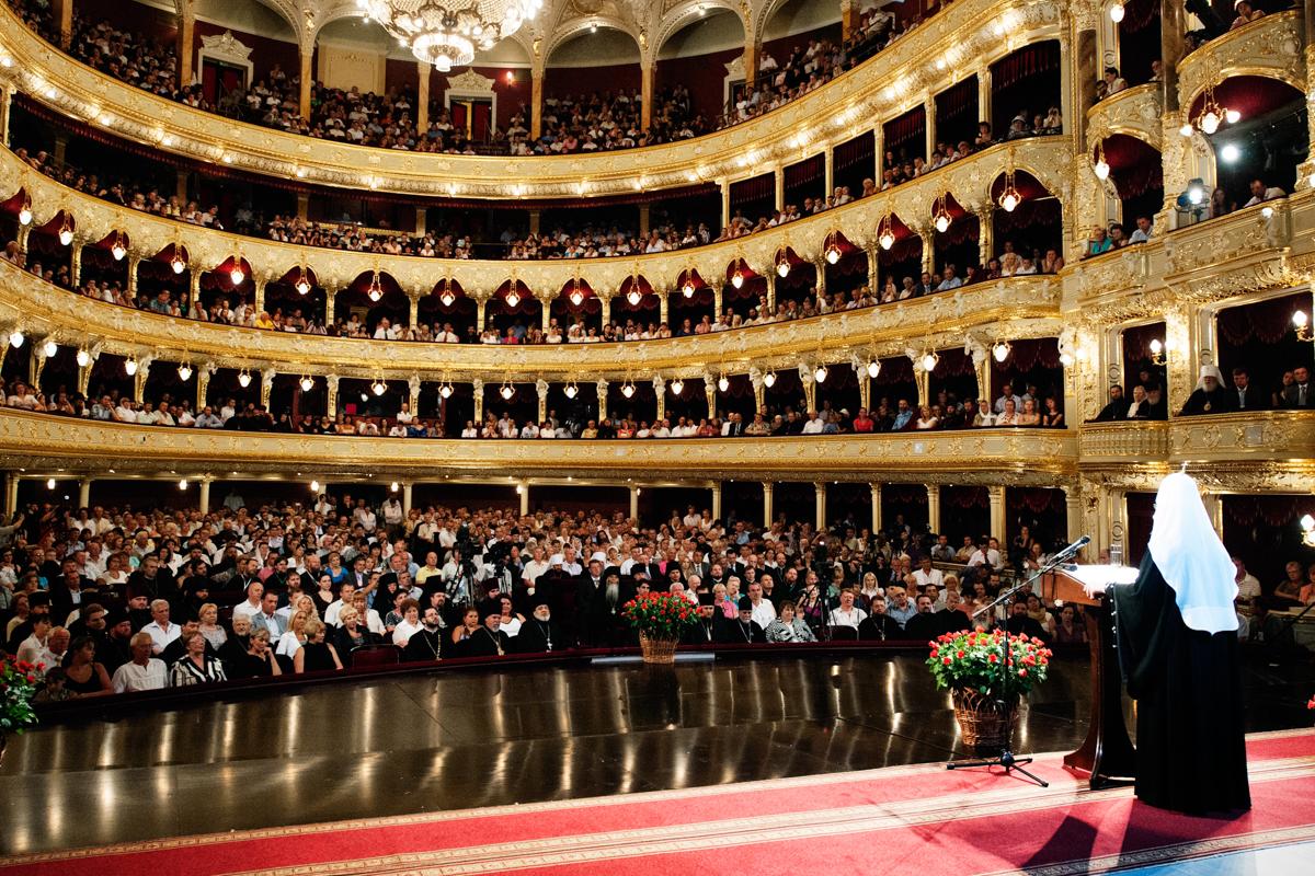 Встреча с общественностью в здании Национального академического театра оперы и балета г. Одессы. 22 июля 2010 г.