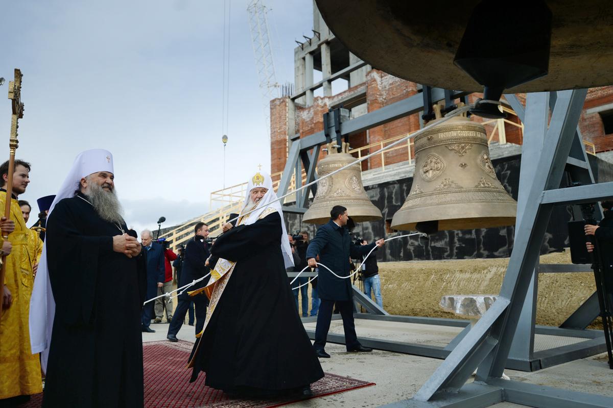 Освящение колоколов в Салехарде. 14 сентября 2015 г.