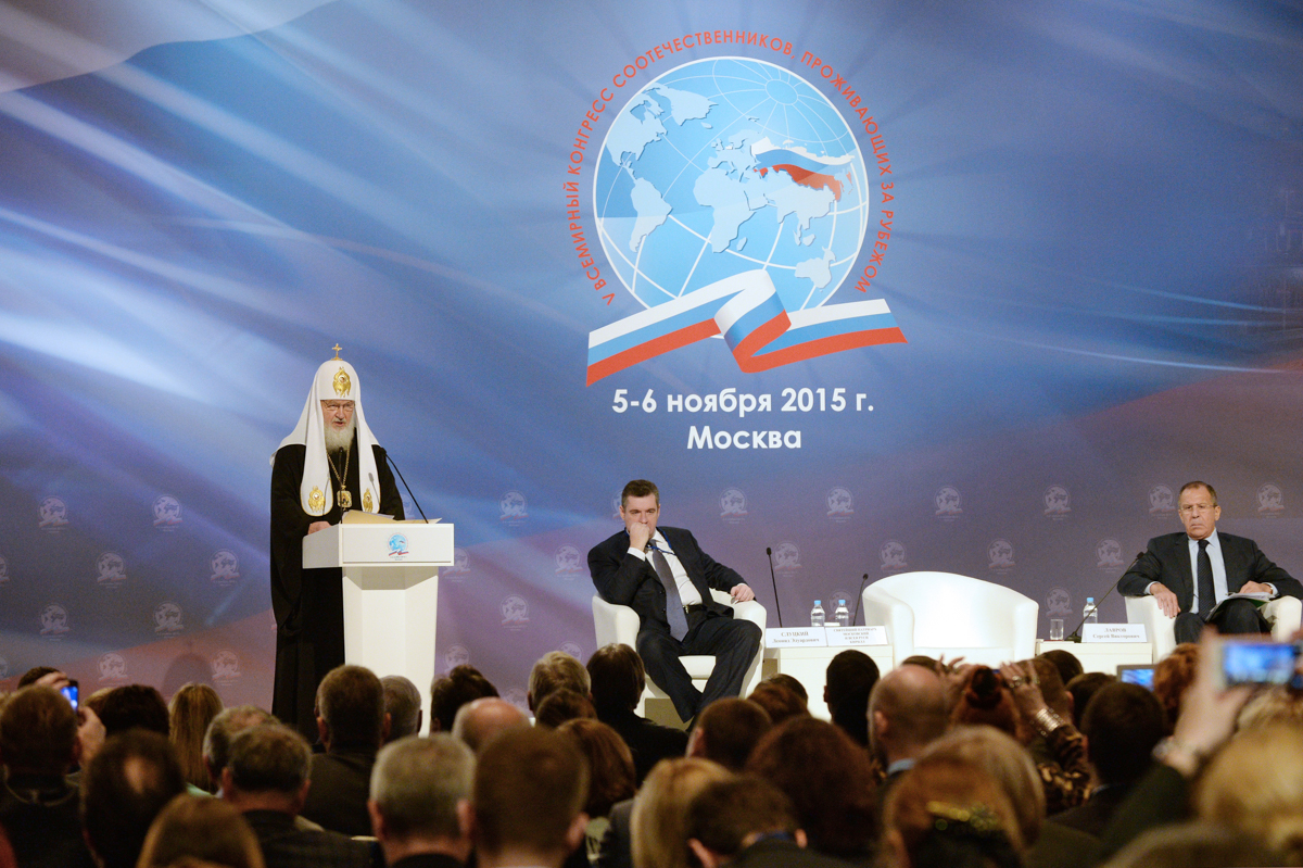 V Всемирный конгресс соотечественников. Москва. 5 ноября 2015 г.