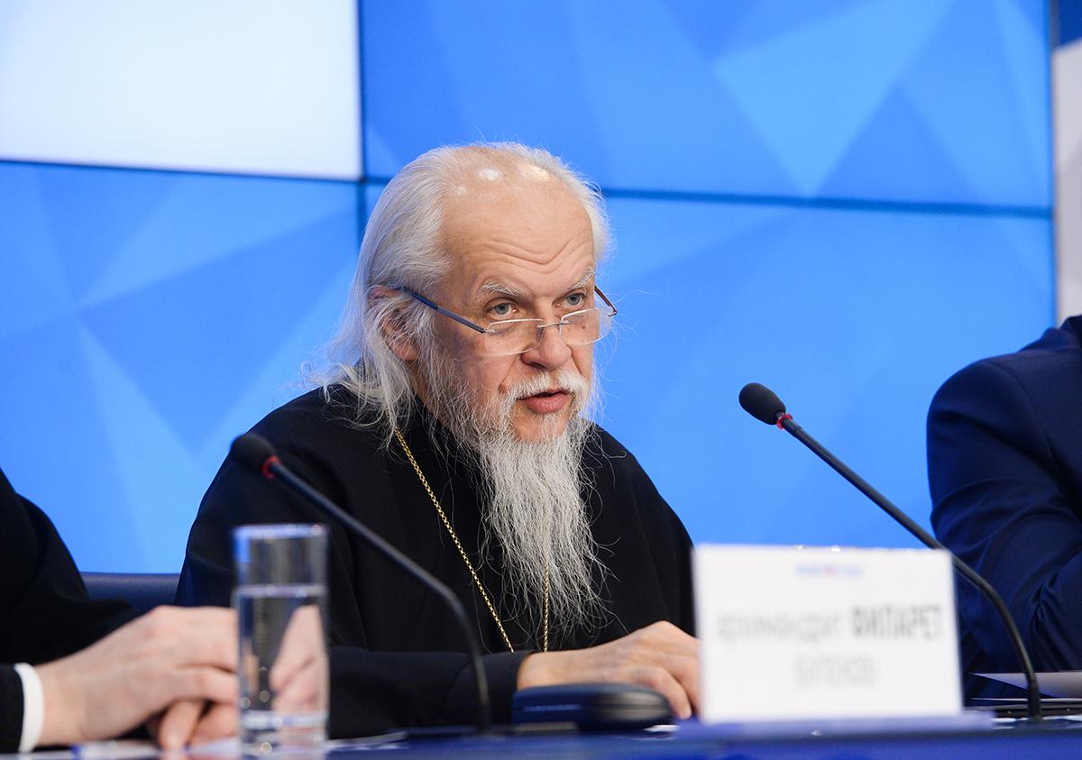 Пресс-конференция в МИА «Россия сегодня» на тему «Русская Православная Церковь: служение в стремительно меняющемся мире»