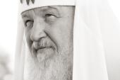 В Храме Христа Спасителя открывается фотовыставка «Сын Церкви. К 70-летию Патриарха Кирилла»