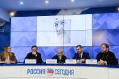 В Москве прошла пресс-конференция, посвященная теме «Русская Православная Церковь: служение в стремительно меняющемся мире»