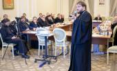 В ПСТГУ обсудили актуальные проблемы пастырской подготовки