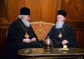 Поздравление Предстоятеля Константинопольской Православной Церкви Святейшему Патриарху Кириллу с 70-летием со дня рождения