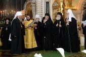 Поздравительный адрес членов Священного Синода Русской Православной Церкви Святейшему Патриарху Кириллу по случаю 70-летия со дня рождения
