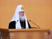 Слово Святейшего Патриарха Кирилла на торжественном акте в Храме Христа Спасителя в Москве