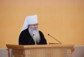 Слово Предстоятеля Православной Церкви в Америке на торжественном акте в честь 70-летия Святейшего Патриарха Кирилла