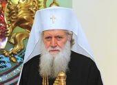 Поздравительное послание Предстоятеля Болгарской Православной Церкви по случаю 70-летия Святейшего Патриарха Кирилла