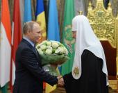 Президент России В.В. Путин поздравил Святейшего Патриарха Кирилла С 70-летием со дня рождения