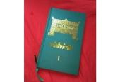 Издан православный требник на тайском языке