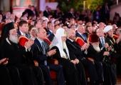 """La catedrala """"Hristos Mântuitorul"""" a avut loc concertul cu prilejul aniversării a 70 de ani din ziua nașterii Sanctității Sale Patriarhul Chiril"""