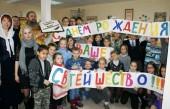 В епархиях Русской Православной Церкви состоялись мероприятия, посвященные 70-летию Святейшего Патриарха Кирилла
