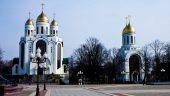 Святейший Патриарх Кирилл совершит рабочую поездку в Калининградскую митрополию