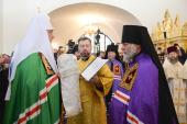 Слово Святейшего Патриарха Кирилла при вручении архиерейского жезла Преосвященному Николаю (Дегтяреву), епископу Черняховскому и Славскому