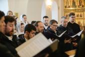 30 ноября открывается I Международный съезд регентов и певчих Русской Православной Церкви