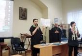 В Петербурге прошел круглый стол «Психолого-социальная работа с глухими, слепоглухими и слабослышащими людьми»