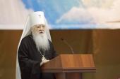 Митрополит Крутицкий Ювеналий возглавил работу XIV Московских областных Рождественских образовательных чтений