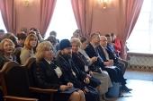 Митрополит Волоколамский Иларион выступил на конференции «Одаренные дети: реализация права на всестороннее развитие личности»