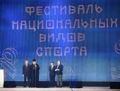 Святейший Патриарх Кирилл посетил Фестиваль национальных видов спорта