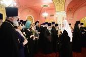 Святейший Патриарх Кирилл вручил награды клирикам Московской городской епархии, отмечающим в этом году памятные даты