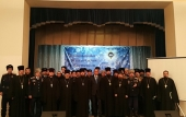 При участии Синодального комитета по взаимодействию с казачеством состоялась конференция в рамках XIV Московских областных Рождественских чтений