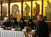 В Успенском Вышенском монастыре прошли Х Феофановские чтения
