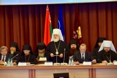 Exarhul Patriarhal al întregii Belarus a condus lucrările celor de a Doilea Lecturi republicane de Crăciun