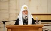 Discursul Sanctității Sale Patriarhul Chiril la I Congres internațional al regenților și cantorilor Bisericii Ortodoxe Ruse