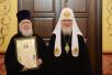 Награждение клириков Московской городской епархии, отмечающих памятные даты