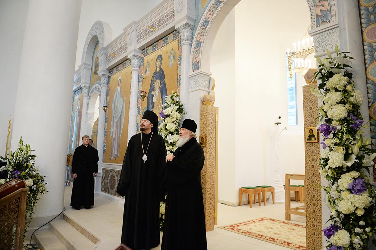 Патриарший визит в Корсунскую епархию. Посещение Православного духовно-культурного центра в Париже
