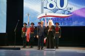 Глава Саратовской митрополии удостоен нагрудного знака «В ознаменование 80-летия образования Саратовской области»