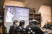 Conferința dedicată activității Sanctității Sale Patriarhul Chiril în Leningrad a avut loc la Academia de teologie din Sanct-Petersburg