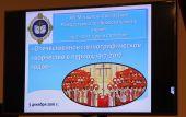 Конференция «Отечественное гимнографическое творчество в период 1917-2017 годов» прошла в Сергиевом Посаде