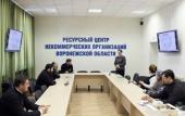 La Voronej a avut loc masa rotundă dedicată ajutorării oamenilor surzi