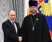 http://p2.patriarchia.ru/2016/12/08/1238490228/1Untitled-1.jpg