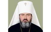 Патриаршее поздравление митрополиту Херсонскому Иоанну с 20-летием архиерейской хиротонии