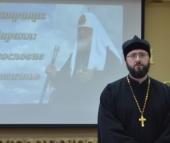 В Донской духовной семинарии прошла конференция «Патриарх Кирилл: богословие и жизнь», приуроченная к 70-летию Предстоятеля Русской Православной Церкви