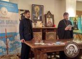 В Риме прошли мероприятия, посвященные 1000-летию русского монашества на Афоне