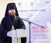 http://p2.patriarchia.ru/2016/12/09/1238490478/2.jpg
