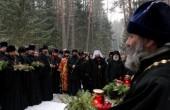 Священномученика Серафима (Остроумова) молитвенно помянули в Катыни