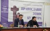 http://p2.patriarchia.ru/2016/12/09/1238491804/1dsc_5891.jpg