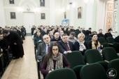В Санкт-Петербургской духовной академии состоялась научно-богословская конференция, посвященная проблематике реаниматологии и трансплантологии