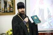 В Якутской епархии состоялся вечер, посвященный 70-летию Святейшего Патриарха Кирилла