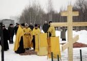 На месте строительства нового храма при МГУ в честь святых равноапостольных Кирилла и Мефодия совершен первый молебен