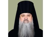 Патриаршее поздравление епископу Серпуховскому Роману с 35-летием служения в священном сане