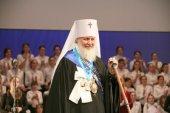 Istoria vieții Primului sfințit ierarh în istoria recentă a Bisericii